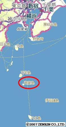 御蔵島・八丈島